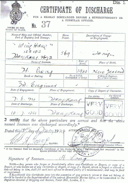 Harry Long Certificate of Discharge 10.7.24
