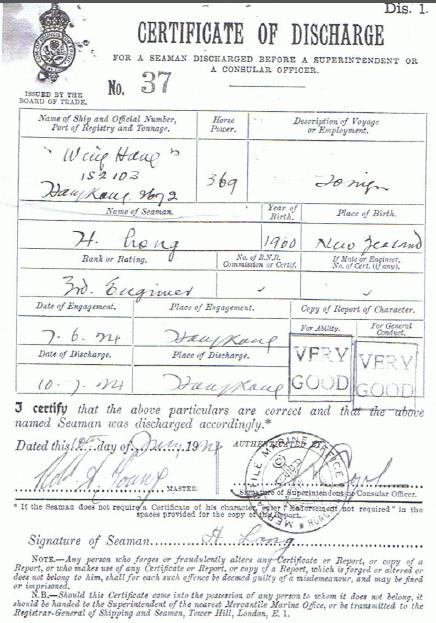Harry Long Certificate of Discharge 10.7.24