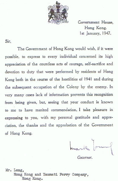 Harry Long HK Government appreciation letter 1.1.47