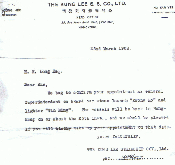 Harry Long Kung Lee Employment letter 22.3.23