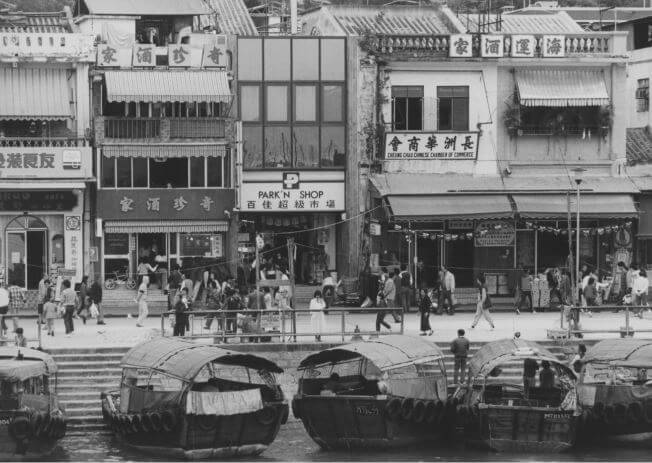 Cheung Chau sampans to Lantau 1984 Courtesy - HKU Libraries, HK Memory snipped