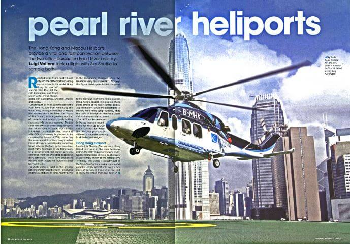 Pearl River Heliports Image 1 IDJ
