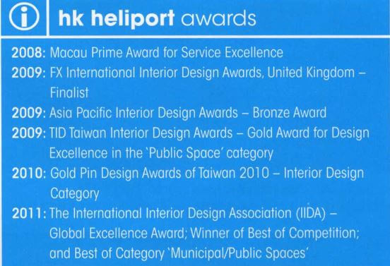 Pearl River Heliports Image 3 Awards IDJ