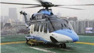 Pearl River Heliports Sky Shuttle Helicopter At The Macau Terminal IDJ