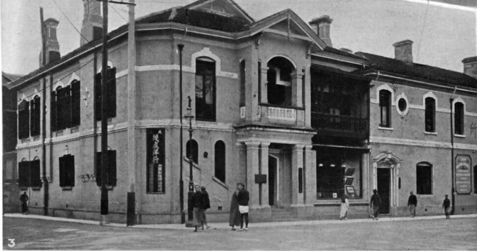 Rose, Downs And Thompson Offices And Showrooms 1917 Courtesy Virtual Shanghai