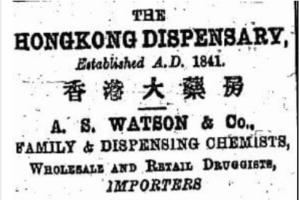 A S Watson Chemist Detail Advert China Mail 1.8.1878