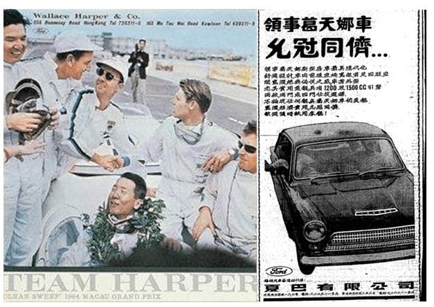 Harpers Ford Automobiles In HK Image 6 York Lo