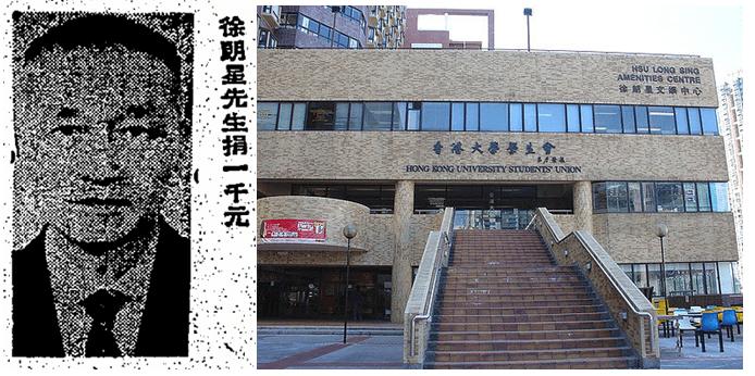 Hsu Long Sin + Kiu Foong Enamel Factory Image 1 York Lo