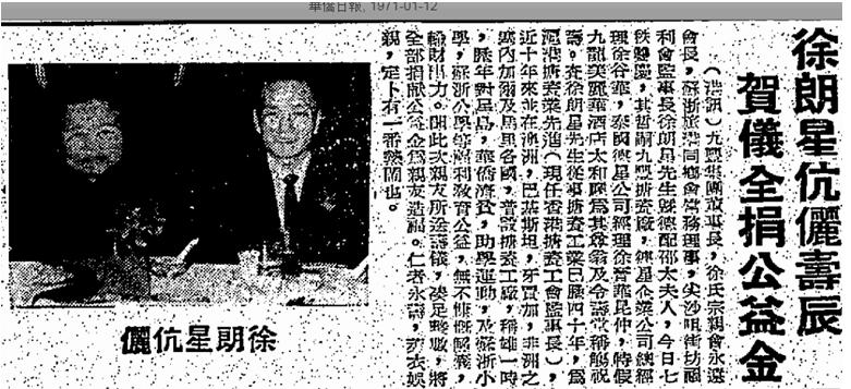 Hsu Long Sin + Kiu Foong Enamel Factory Image 5 York Lo