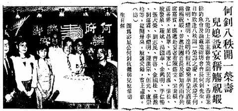 Tailors, Famous HK Image 10 York Lo