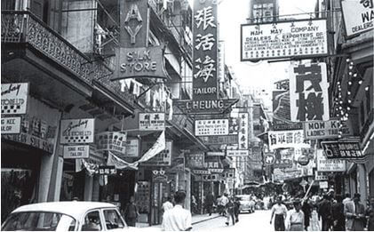 Tailors, Famous HK Image 6 York Lo