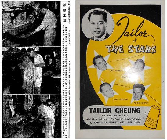 Tailors, Famous HK Image 7 York Lo