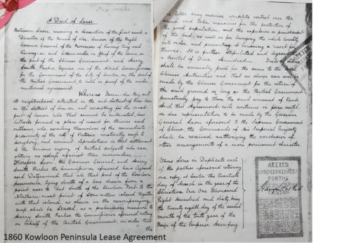 1860 Kowloon Rental Agreement