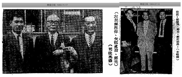 Alexander Kwang And Chu Shek Lun Image 11 York Lo