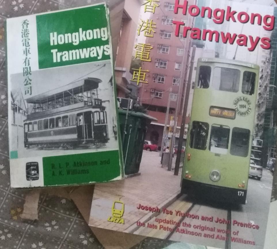 HK Tramways Book 11.2017 Updated Edtion Joseph Yiu Hon Tse