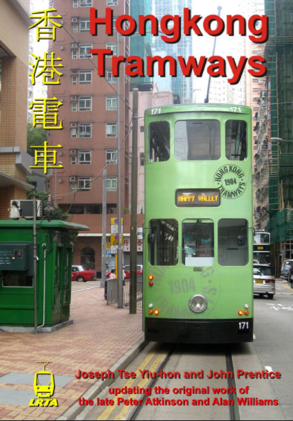 Tramways, HK Book Snipped Cover