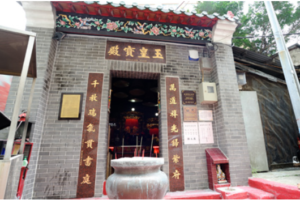 A Kung Ngam Temple Of Emperor Of Jade Image