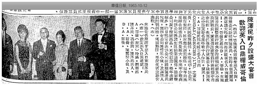 Chan Chak Man Forgotten Knitwear Tycoon Image 3 York LO