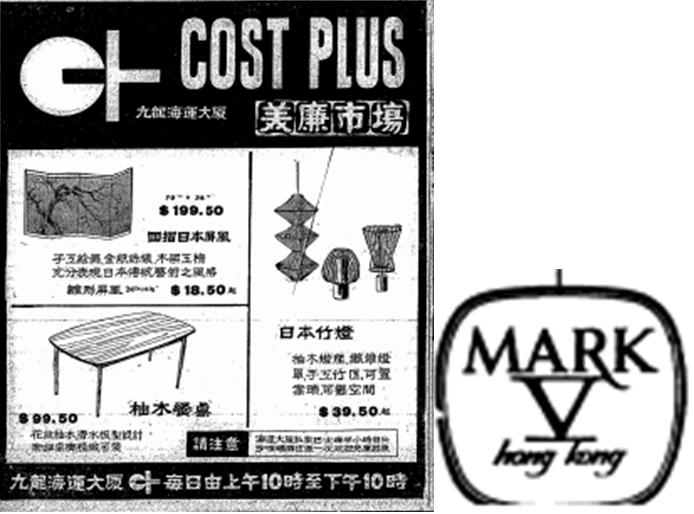 Cost Plus Bazaar And Mark V Image 1 York Lo