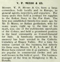 V.P.Musso Twentieth Century Impressions Of Hong Kong Etc