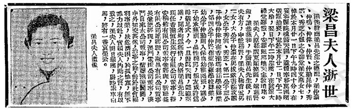 YC Liang Image 5 York Lo.