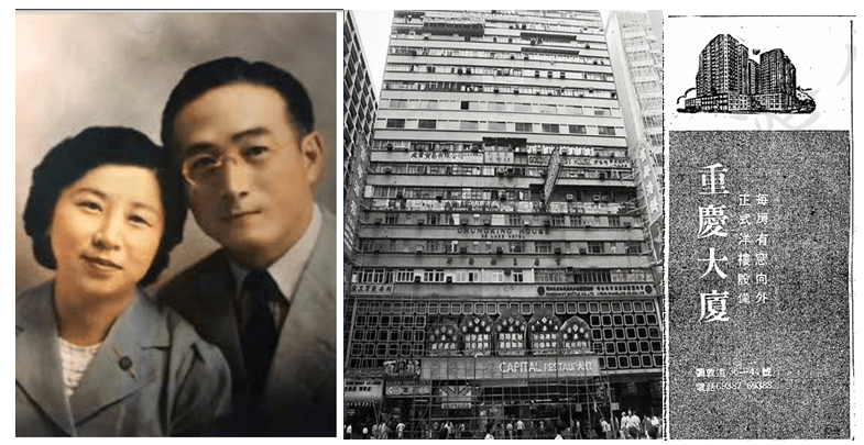 Jaime Chua Tiampo Developer Of Chungking Mansions Image 1 York Lo