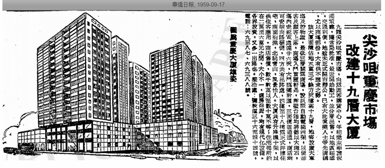 Jaime Chua Tiampo Developer Of Chungking Mansions Image 4 York Lo