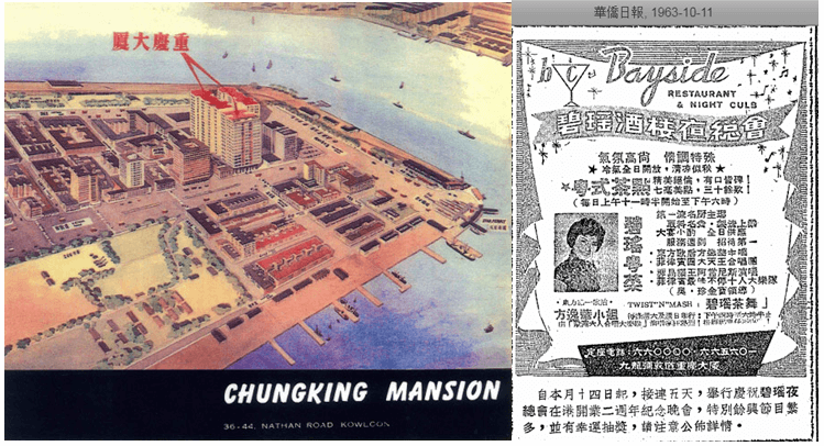 Jaime Chua Tiampo Developer Of Chungking Mansions Image 5 York Lo