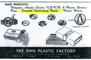 Yee Sing Industrial Image 1 York Lo
