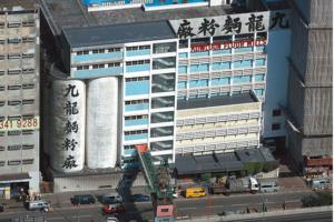 Kowloon Flour Mills Image Image 1 York Lo