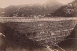Tai Tam Upper Dam