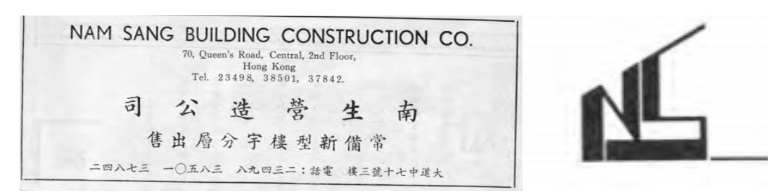 The Lo Brothers And Nam Sang Building Construction Image 2 York Lo