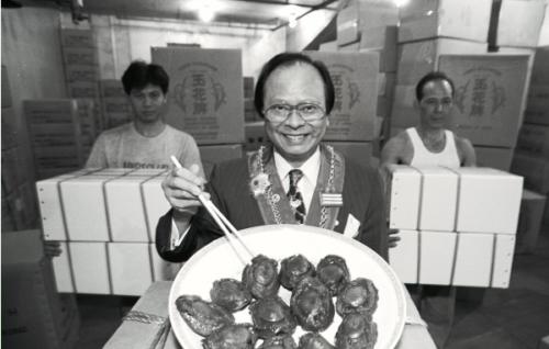 Forum Chef Yeung Koon Yat Abalone