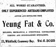 Yeung Fat & Company Detail Image 1 York Lo