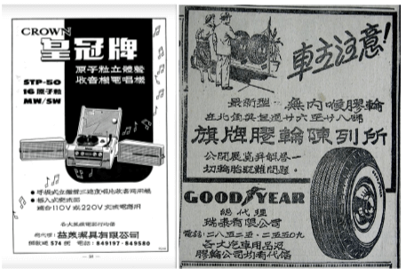 Chung Yuen Electrical & Acme Sanitary Ware Image 10 York Lo