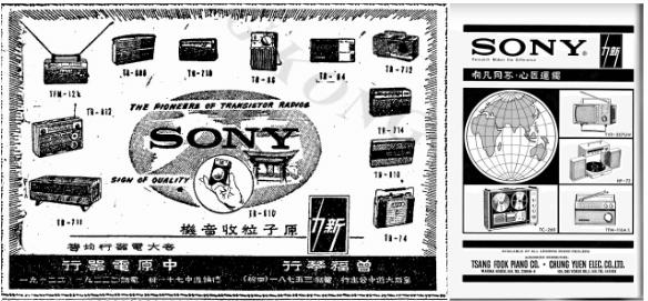 Chung Yuen Electrical & Acme Sanitary Ware Image 4 York Lo