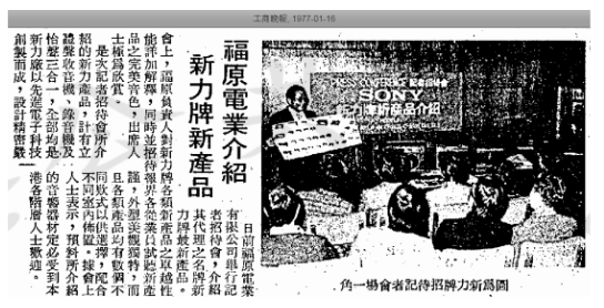 Chung Yuen Electrical & Acme Sanitary Ware Image 6 York Lo