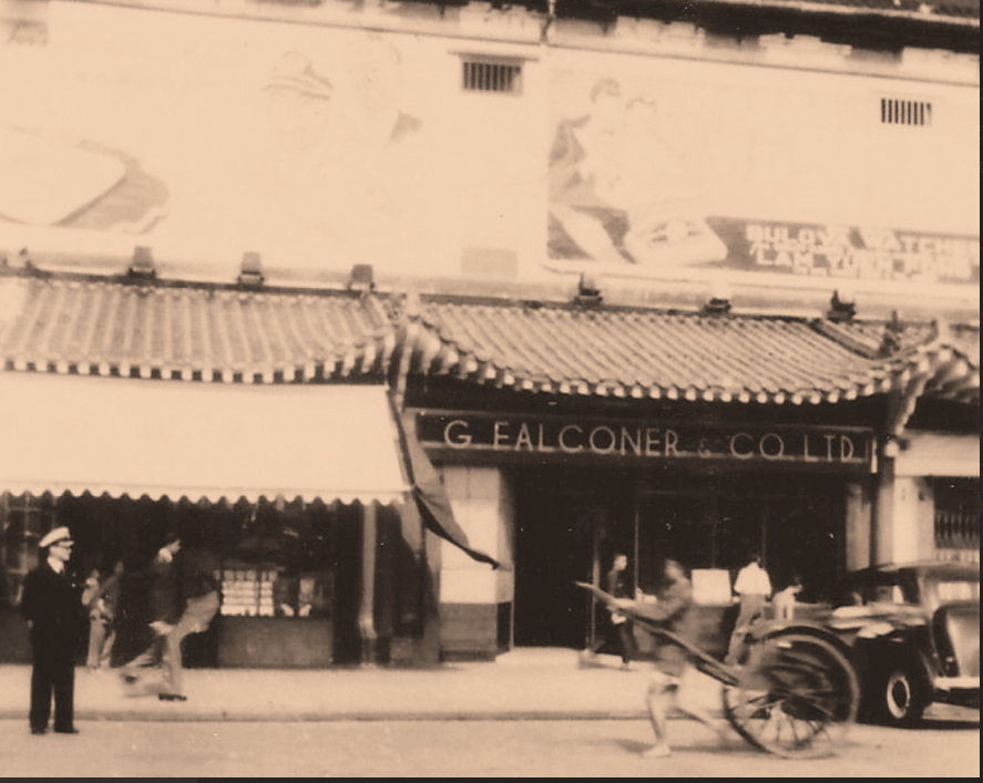 G Falconer Undated Shop Front From Company Website