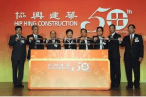 Yan Kow & Hip Hing Construction Image 5 York Lo