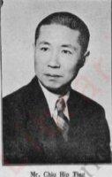 Chiu Hip Ting (2)