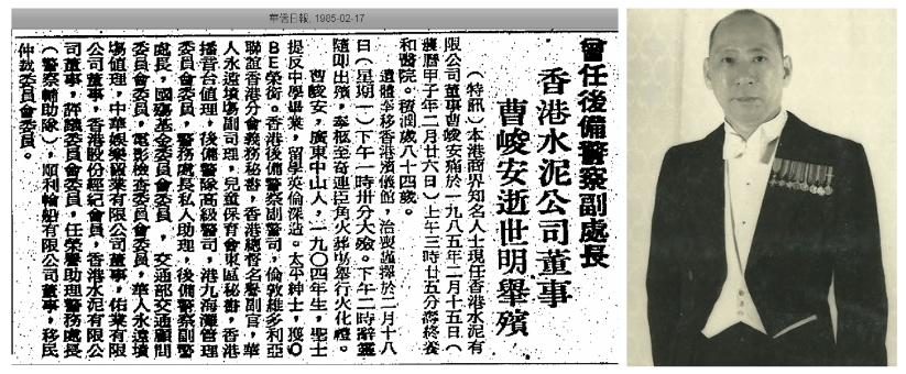 Hong Kong Cement Manufacturing Image 5 York Lo