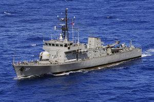 Hall, Russell & Co BRP Artemio Ricarte Ex HMS Starling Image Wikipedia