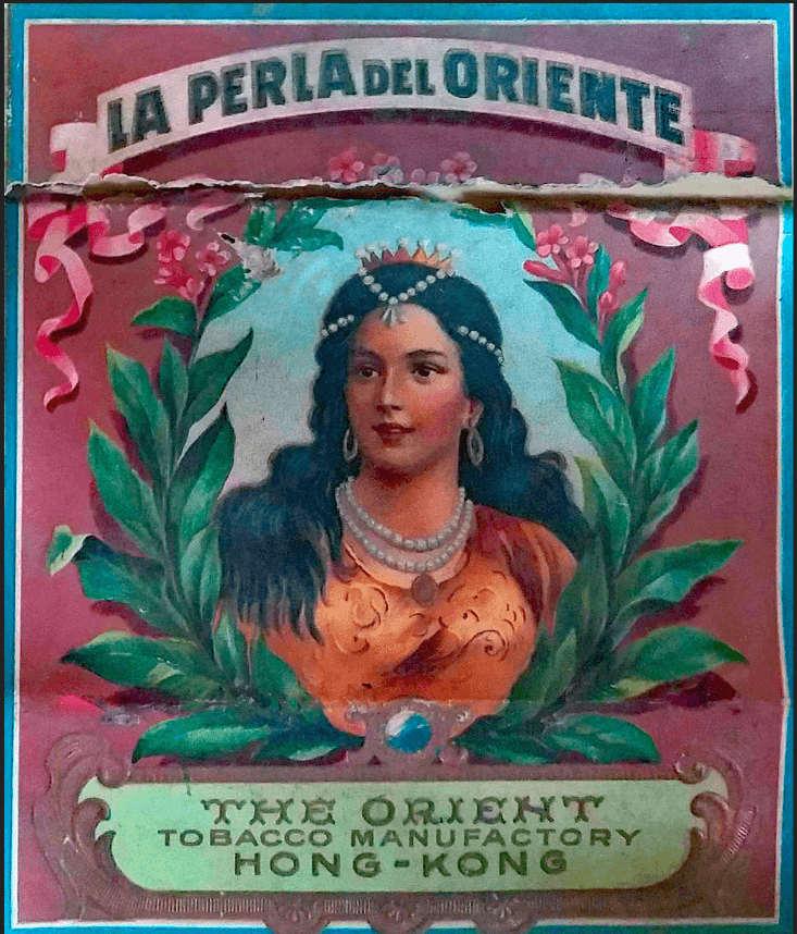 Orient Tobacco Manufactory Image A Cigar Packaging Comment By Matthew Lai