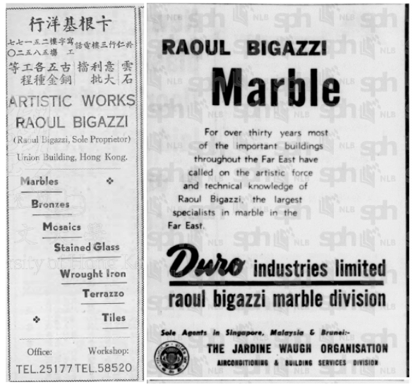 Raoul Bigazzi, Marble Image 5 York Lo