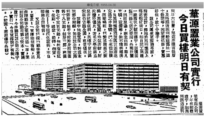 HK Wah Yuen Investment Image 1 York Lo