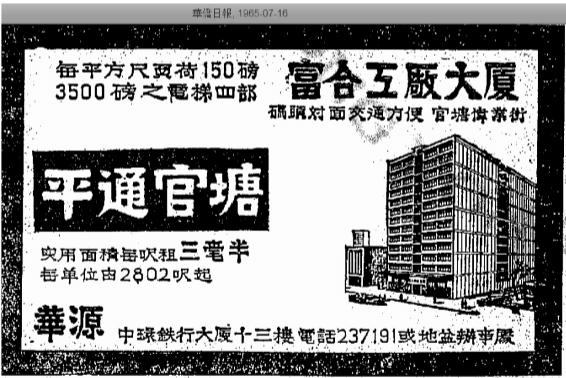 HK Wah Yuen Investment Image 5 York Lo