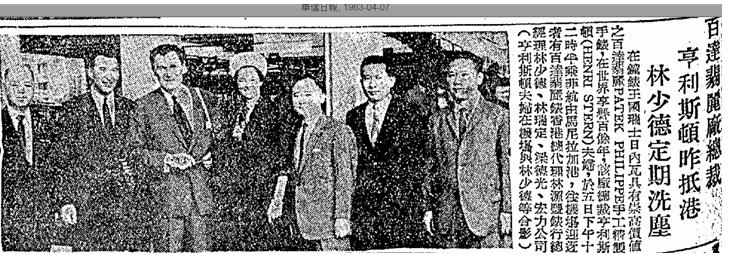 Lam Yuen Fong Image 8 York Lo