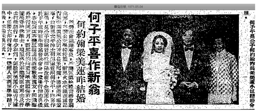 The Ho Family Of Tsuen Wan And Caltex Image 7 York Lo