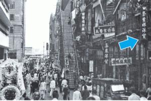 Wing Sang Cheong Image 1 York Lo