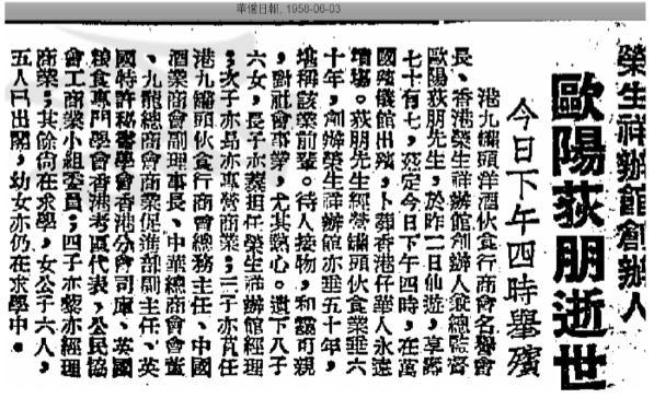 Wing Sang Cheong Image 2 York Lo